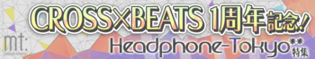 event_banner.png